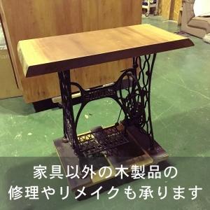 木製品修理